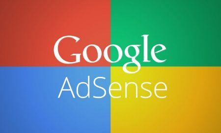 cómo funciona Google AdSense
