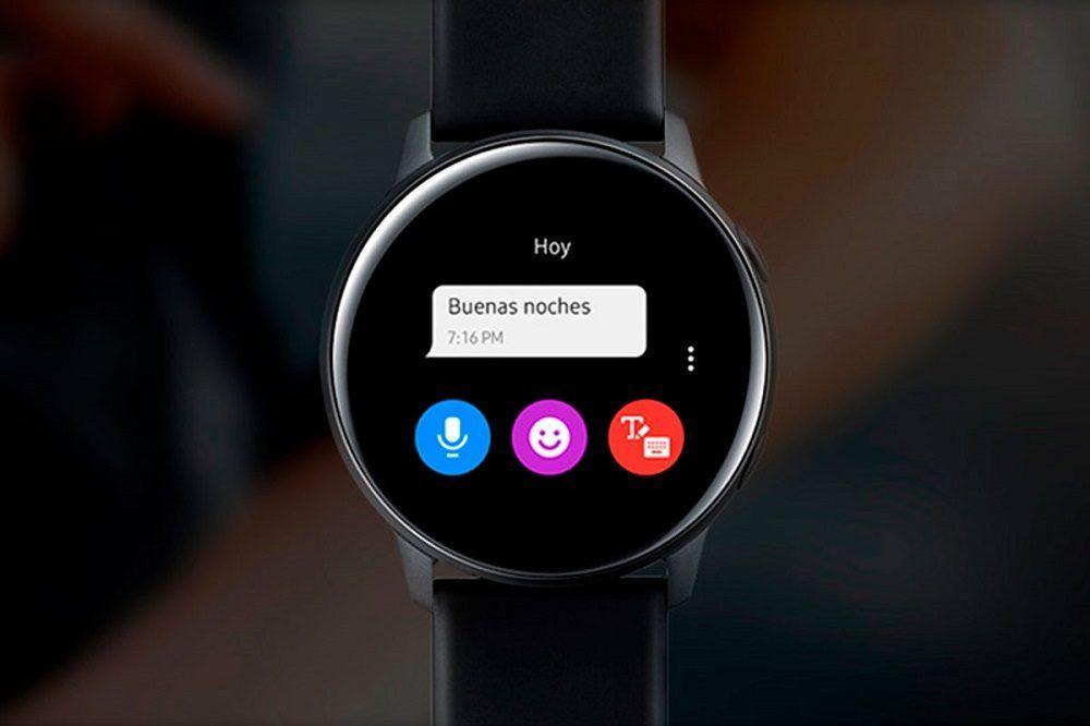 Samsung Galaxy Watch Active características